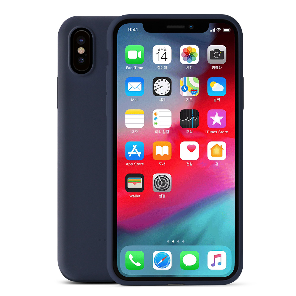 ALPHA SILICON Case for iPhone X